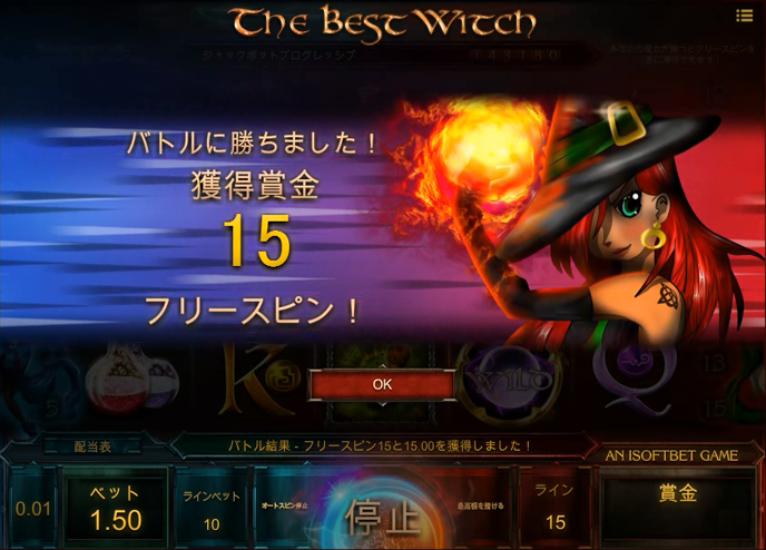 thebestwitch
