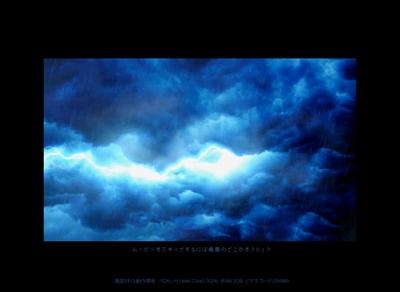 thunder_struck_2