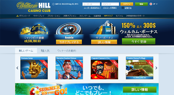 williamhillgcasino