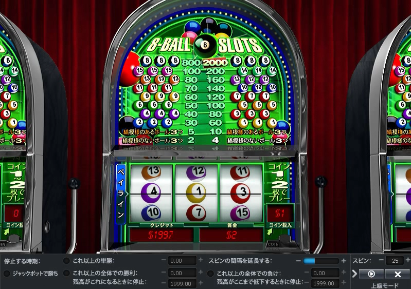 8ball_slots