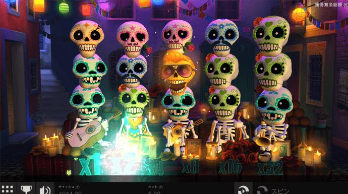 EsqueletoExplosivo