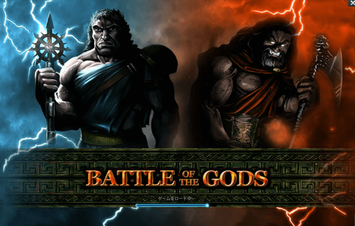 BATTLE OF THE GODS