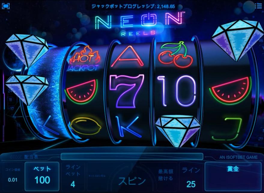 neonreels