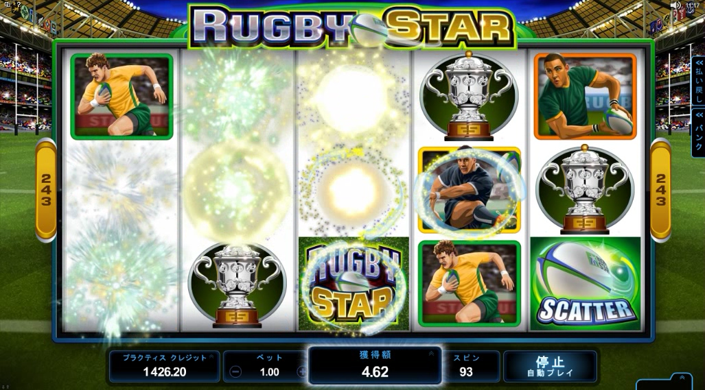 rugby_star