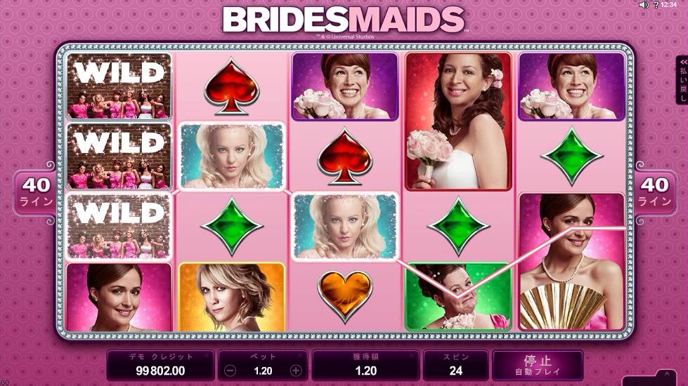 bridesmaids_top