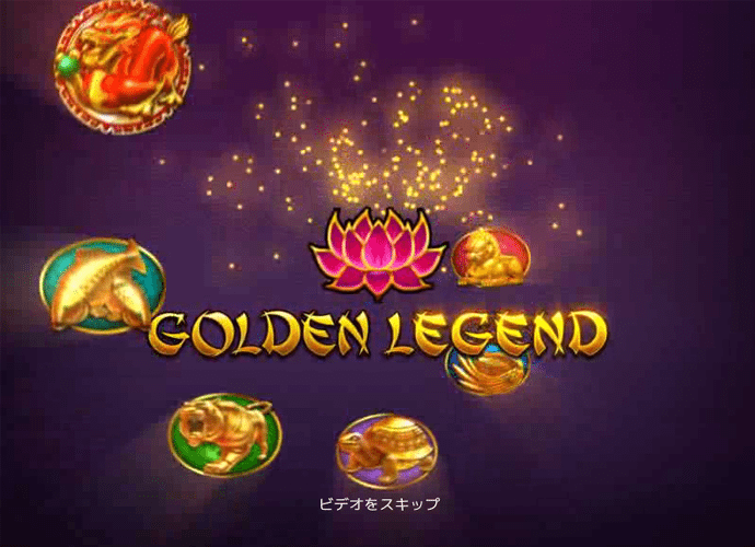 golden legend
