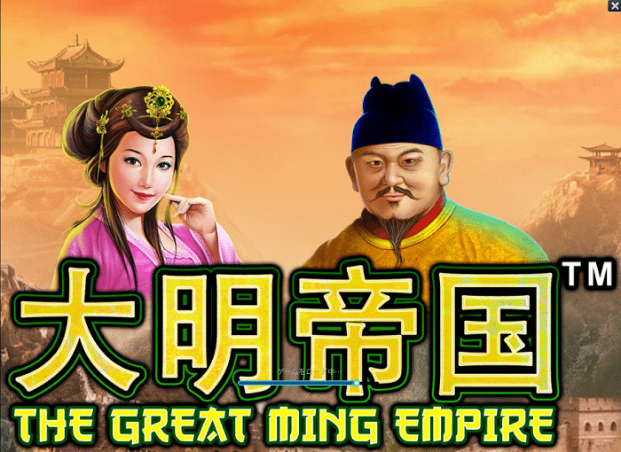 the_great_ming_empire