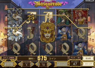 RoyalMasquerade